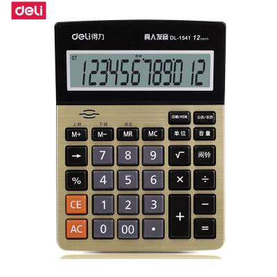 得力(deli)1541A大屏幕语音计算器 闹钟日历功能语音计算机12位显示金色