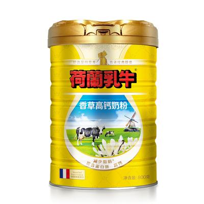 法國原裝進口 成人奶粉 荷蘭乳牛香草高鈣奶粉800g罐裝