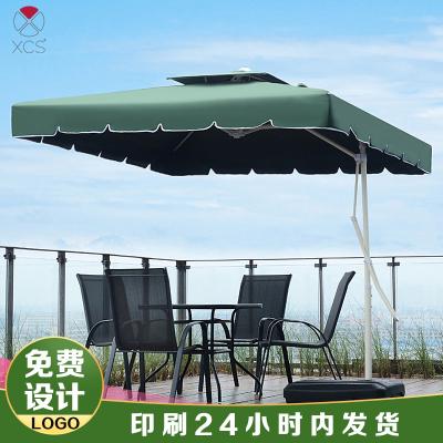 蘇寧放心購戶外遮陽傘太陽傘大傘戶外擺攤庭院傘室外防紫外線折疊雨傘遮陽傘A-STYLE