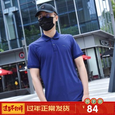 ANTA安踏男装 2019年夏季男子新款短袖基础款短袖POLO衫官方旗舰店95928115