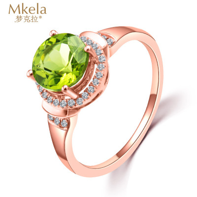 夢克拉 18k金玫瑰金鉆石橄欖石戒指 群鑲鉆戒女 朝氣蓬勃 鉆石戒指