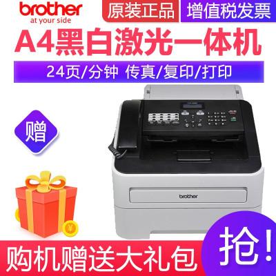 兄弟(brother)FAX-2890 黑白激光多功能傳真一體機帶話筒柄 家庭企業辦公套餐5