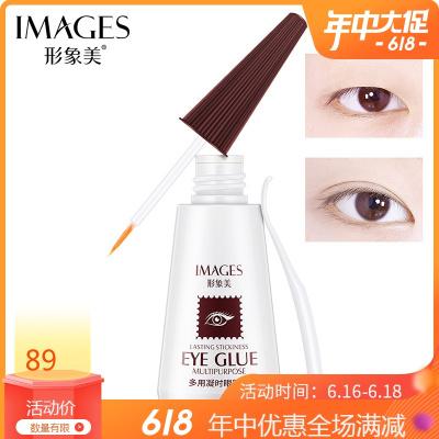 形象美多用凝时眼胶水 自然无痕防水防汗不易脱落多用眼胶水
