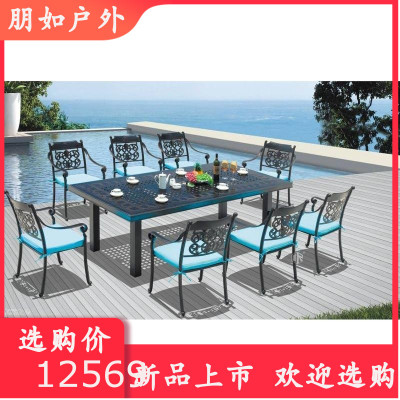 戶外桌椅庭院防腐鑄鋁桌椅組合室外露天陽臺休閑簡約鐵藝防水桌椅商品有多個顏色,尺寸,規格,拍下備注規格或聯系在線客服