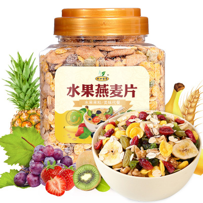 【買2送小麥碗】杯口留香水果燕麥片早餐 沖飲谷物營養早餐燕麥片罐裝500g