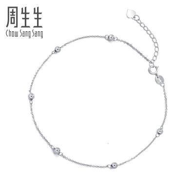 周生生(CHOW SANG SANG)珠寶首飾18K白色黃金腳鏈89902M定價