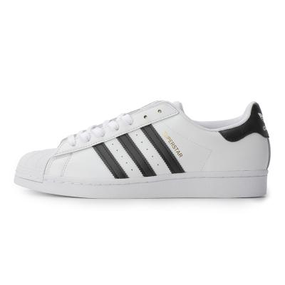 Adidas阿迪達斯三葉草男鞋女鞋2020新款運動鞋四季款貝殼頭厚底板鞋休閑鞋