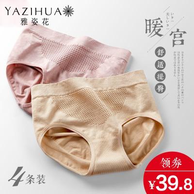 雅姿花(YAZIHUA)4条装日系3d蜂巢暖宫内裤女纯棉裆包臀无缝中腰三角裤