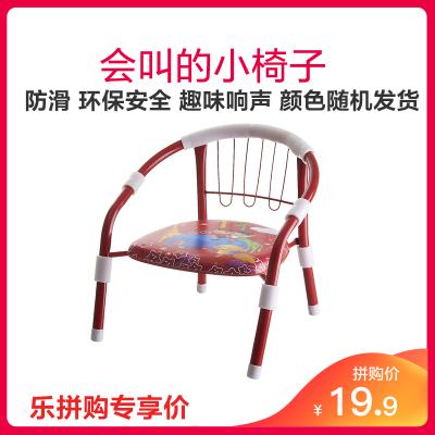 魔童儿童加厚靠背小椅子宝宝凳子卡通叫叫椅婴儿安全小板凳 颜色随机