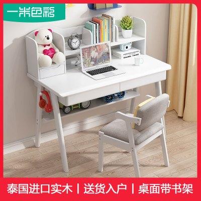 一米色彩 電腦桌家用兒童書桌實木書桌寫字桌北歐學生桌子辦公桌簡易電腦臺式桌帶書架抽屜 書房家具