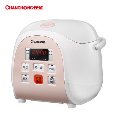 长虹(CHANGHONG)电饭煲FB20-J37粉色