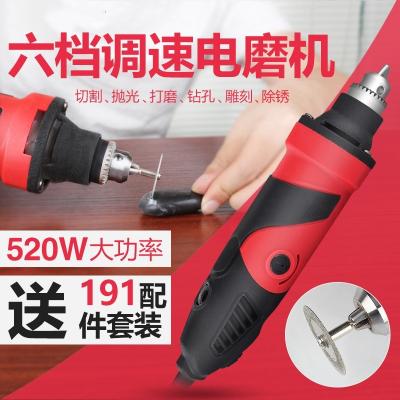 电磨机多功能打磨机电动玉石木头雕刻机抛光机小型万用工具小电钻 G3B 木工套装(专业