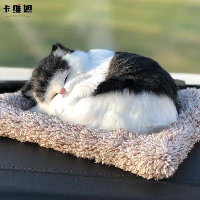 卡維妲汽車擺件創意活性炭仿真狗狗車載竹炭包除甲醛除異味車內裝飾用品 黑白貓咪-灰色墊子