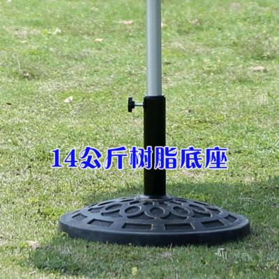 HKDA戶外遮陽傘傘座 中柱傘座直桿傘擺攤傘底座 8公斤14公斤樹脂底座