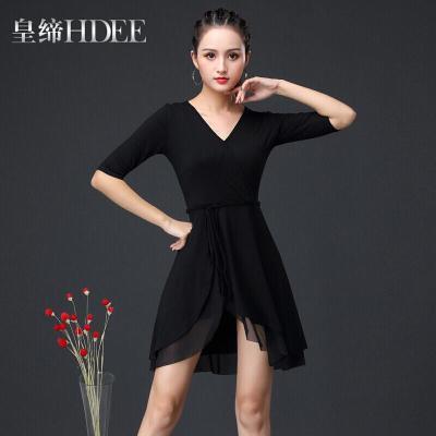 因樂思(YINLESI)拉丁舞裙新款女國標舞服裝練習練功交誼舞蹈裙春夏新款 黑色 比平時衣服偏小一個碼