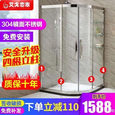 艾戈恋家 淋浴房 304不锈钢钢化玻璃移门式淋浴房 双开门浴室淋浴隔断门 定制弧扇型整体淋浴房不含蒸汽H-BZ42