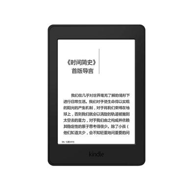 亚马逊电子书 Kindle Paperwhite3 阅读器电纸书 墨水屏屏幕尺寸6英寸 储存容量4GB 美版 黑色