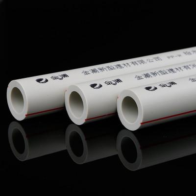 帮客材配 金潮热水器专用PPR管塑料管材DN25*4.2白色2米/根(50米/包)