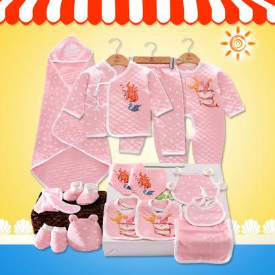 班杰威爾Banjvall秋冬加厚初生兒禮盒 嬰兒禮盒寶寶內衣套裝棉質秋冬衣服禮盒 滿月寶寶用品禮物嬰幼兒衣服禮盒加厚裝