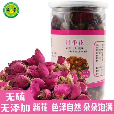 滋寧 月季花茶 正品精選月月紅養生茶月季花茶花草茶干花搭配玫瑰罐裝108g瓶特級