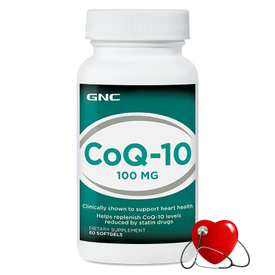 GNC 健安喜輔酶Q10軟膠囊 美國原裝中老年保健品呵護心臟心血管養護心腦增強心肌動力 100mg*60粒/瓶