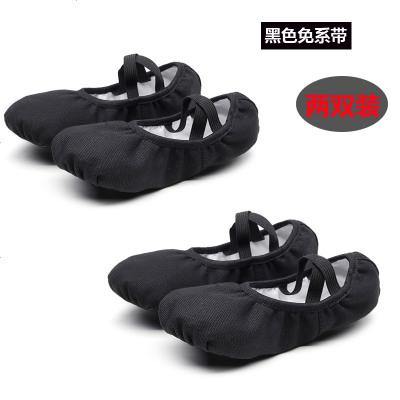 男童黑色舞蹈鞋秋成人室內軟底練功鞋貓爪鞋少兒跳舞鞋男童形體鞋