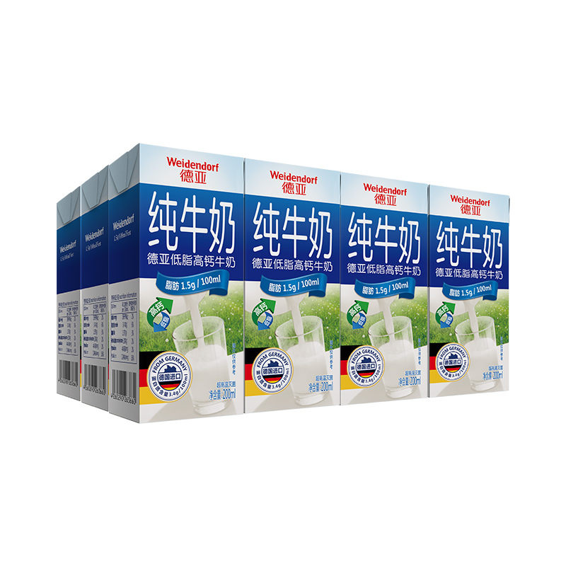 德国原装进口牛奶 德亚(Weidendorf)低脂高钙纯牛奶 200ml*30盒 整箱装