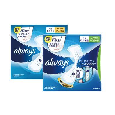 護舒寶液體衛生巾 日用240mm 18片+270mm 10片 液體材料 10倍吸收 歐美進口未來感·極護姨媽巾