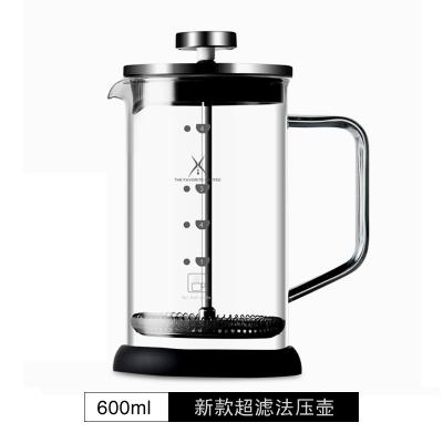 法壓壺咖啡壺家用煮濾泡式打奶過濾器咖啡杯沖茶器玻璃手沖咖啡壺時光舊巷咖啡壺 超濾款600ml