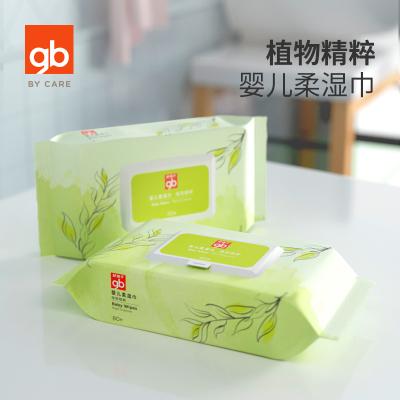 好孩子嬰兒濕巾紙巾嬰幼兒新生寶寶濕巾兒童柔濕巾植物精粹80片*6包