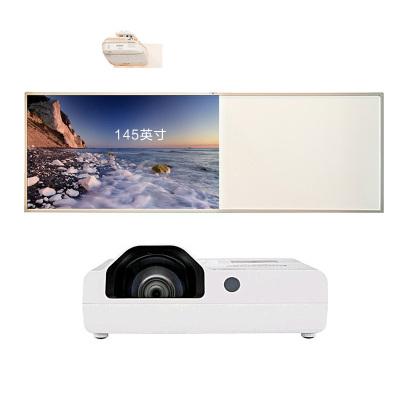 【套餐】NOMICO145英寸智能会议触摸互动电子白板多媒体教学投影一体机(i5-4G)教育+松下XW3370STC投影