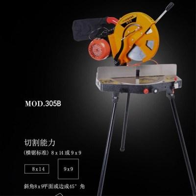 精密鋸鋁機切割機鋁型材鋁合金斜切鋸12寸14寸閃電客16寸20 305型12寸不含腳架