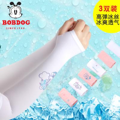 巴布豆配飾巴布豆兒童冰袖夏季薄款冰絲手套女童男童公主防曬傷手臂寶寶袖套3~14歲