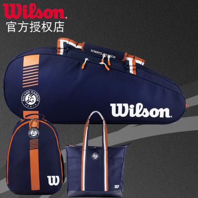 Wilson威爾勝網球包拍袋3只裝背包男女專業球拍袋包Roland Garros