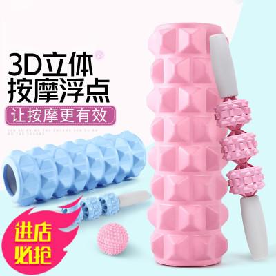 泡沫軸瘦腿肌肉放松器狼牙棒瑜伽泡沫滾輪軸筋膜瑜伽柱瑯琊按摩棒