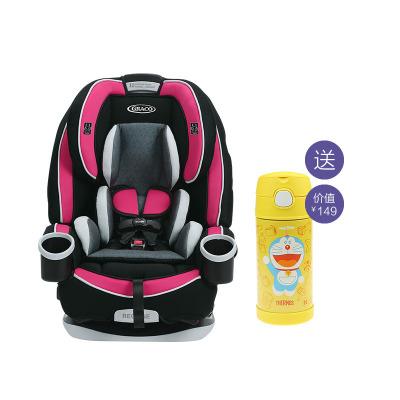 【送膳魔师儿童吸管杯】graco/葛莱 儿童汽车安全座椅 0-12岁4EVER 粉色+膳魔师儿童保温杯 350ML