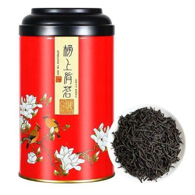 2020新茶春茶武夷山正山小種紅茶新茶茶葉禮盒散裝125克