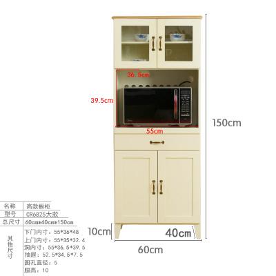 实木餐边柜现代简约厨房柜子储物柜多功能茶水柜橱柜家用简易碗柜定制! 电器柜6825象牙白大款 双门