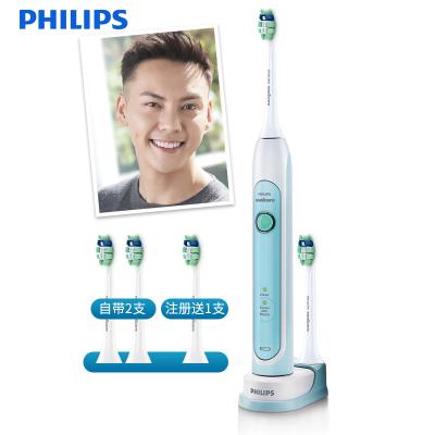 飛利浦(Philips)電動牙刷HX6712/04 充電式31000轉/分鐘聲波震動式成人牙刷 凈白清潔兩大模式