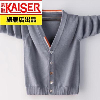 【1件9折】凱撒童裝男童開衫毛衣針織外套中大童2020春秋季兒童開衫毛衣外套