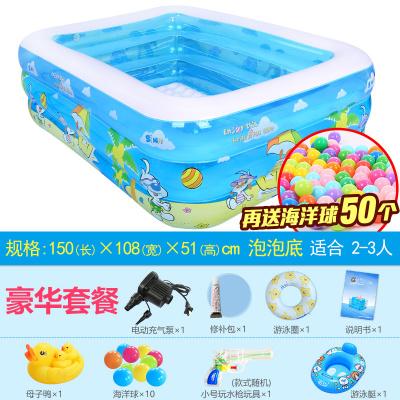 諾澳嬰兒童游泳池充氣嬰兒浴盆寶寶洗澡盆充氣泳池加大保溫家庭戲水池球池 150*108*51cm豪華套餐