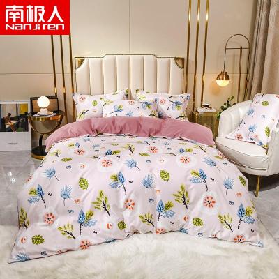 南極人(NanJiren)家紡 夏季天絲水洗絲綢四件套雙面絲滑被套床單床上用品