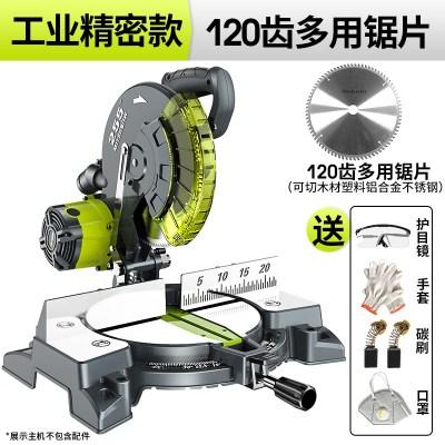 定做 無塵鋸鋁機鋸界鋁機10寸鋁合金木材切割機多功能45度角高精度型材斜切切鋁機