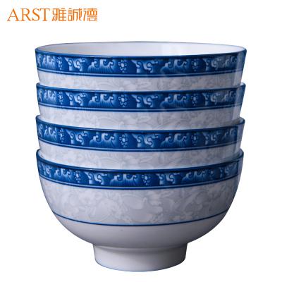 雅诚德(arst) 盛世牡丹系列传统家用陶瓷餐具组合釉下彩米饭碗菜盘汤勺汤碗中式碗碟套装 4.5寸高脚碗(4个装)