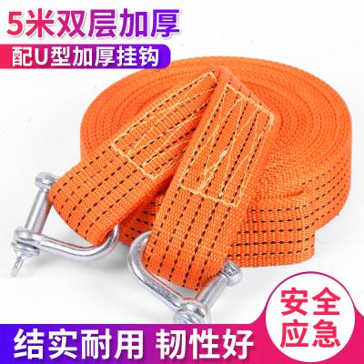趣行 汽車拖車繩5米 拖車帶 越野牽引繩 強力拉繩救援應急拉車繩子捆綁帶雙層 應急自駕裝備