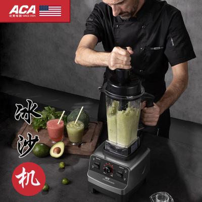北美電器(ACA)沙冰機商用奶茶店奶昔家用破壁榨汁冰沙豆漿打刨破碎冰機 冰沙杯
