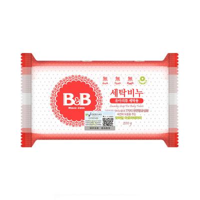 保宁(B&B)母婴幼儿童洗衣香皂(甘菊香)200g 有香味洗衣皂
