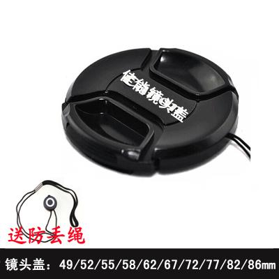 單反相機鏡頭蓋可選口徑49 52 55 58 62 67 72 77 82 86mm適用佳能單反微單鏡頭保護蓋送防丟繩