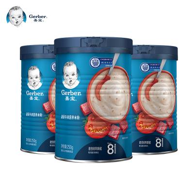 嘉宝(Gerber )番茄牛肉营养米粉米糊250g罐装3段(适合8-36个月)*3