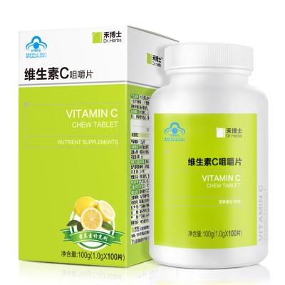 禾博士(DrHerbs)维生素C咀嚼片100片 维c含片 成人维生素c 片剂 盒装